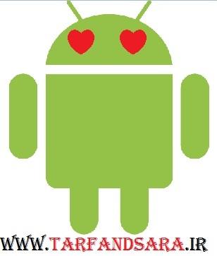 http://masoudpc1.persiangig.com/image/android2.jpg