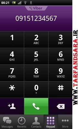 ترفندسرا,وایبر,viber,تماس رایگان,پیامک رایگان